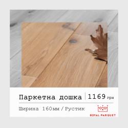 Баннер_РП_акция