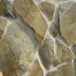 Плитка Андезіт. Природня форма. Товщина 1- 4 см.